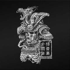 Samurai4