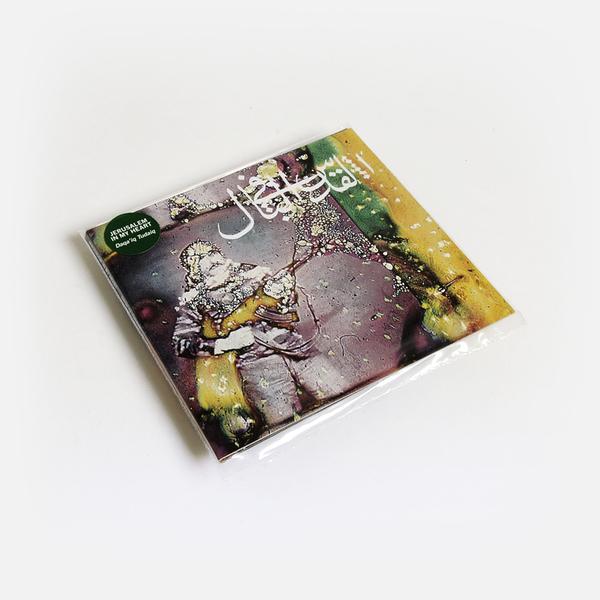Jerusaleminmyheart daqa cd 01
