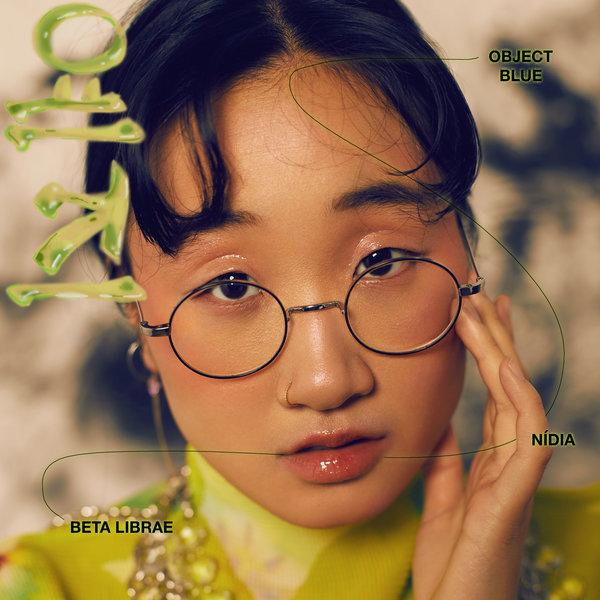 Yaeji One More Remixes Boomkat
