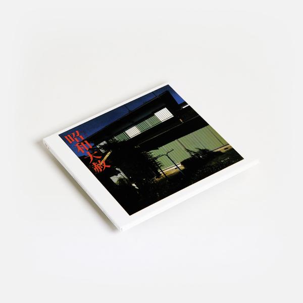 Lingufranca cd f