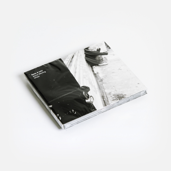 Retoaichi cd bb