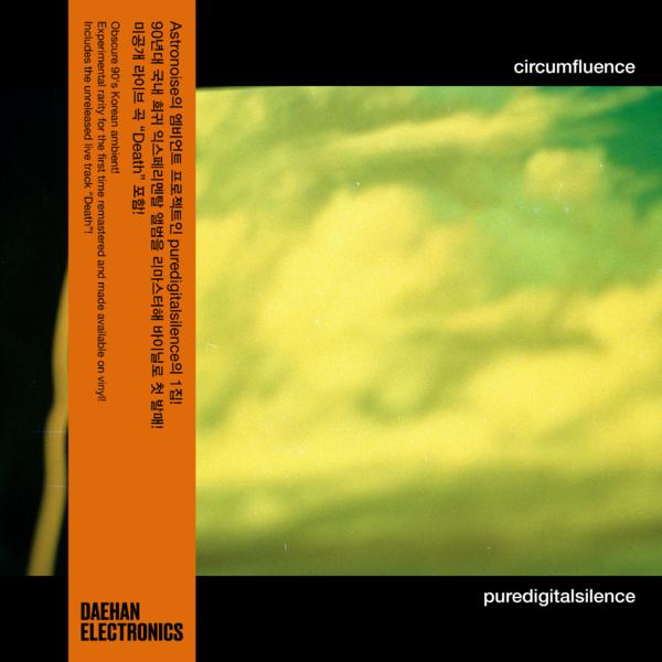 Puredigitalsilence - Circumfluence
