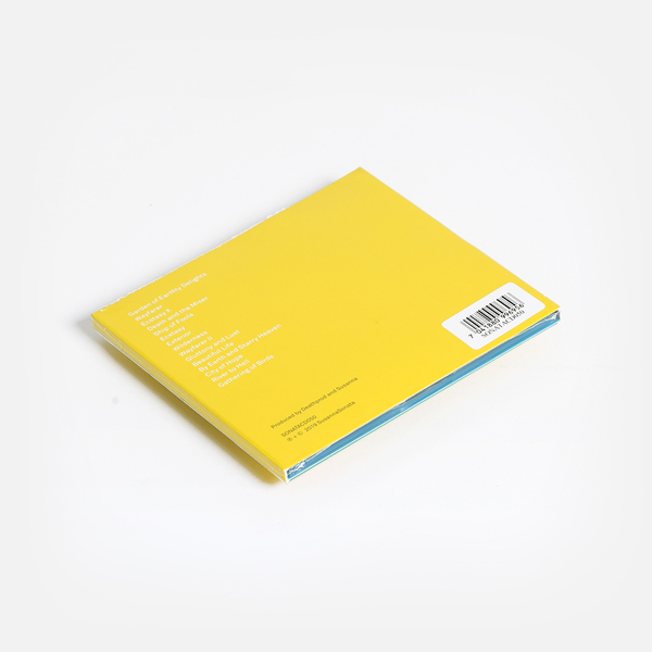 Gardenofearthly cd b