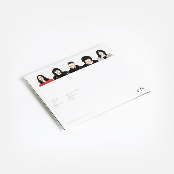 Lowlife cd b