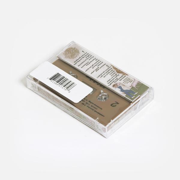 Billcallahan tapes b