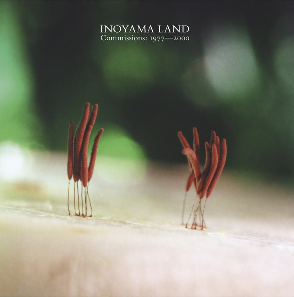 Inoyama land art 1
