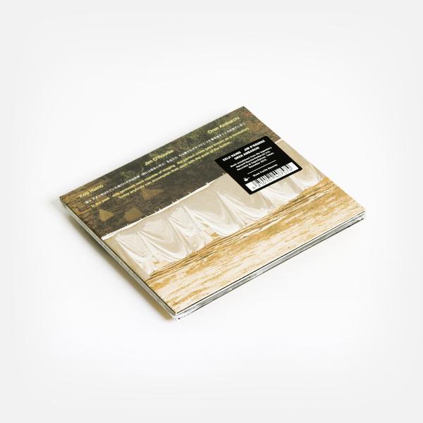 Blacktruffle cd f