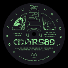 Ac001 cover