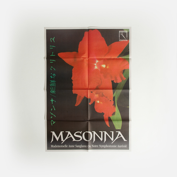 Massona product 2