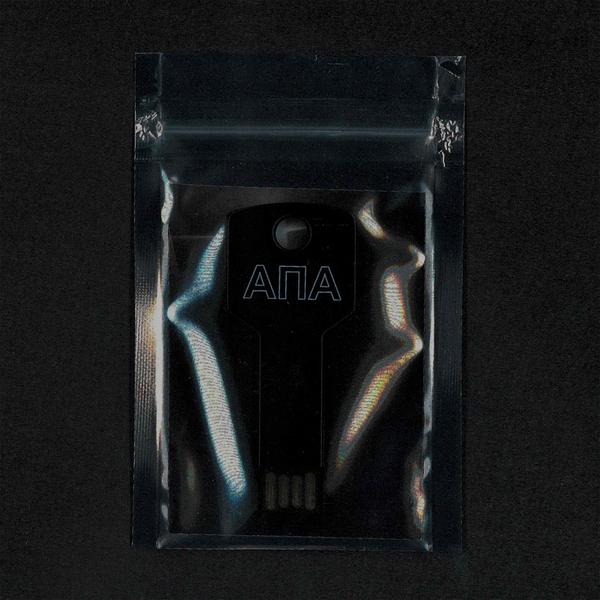 Ana005 cover