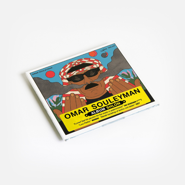 Omarsouleyman cd f