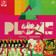PLONE - Puzzlewood