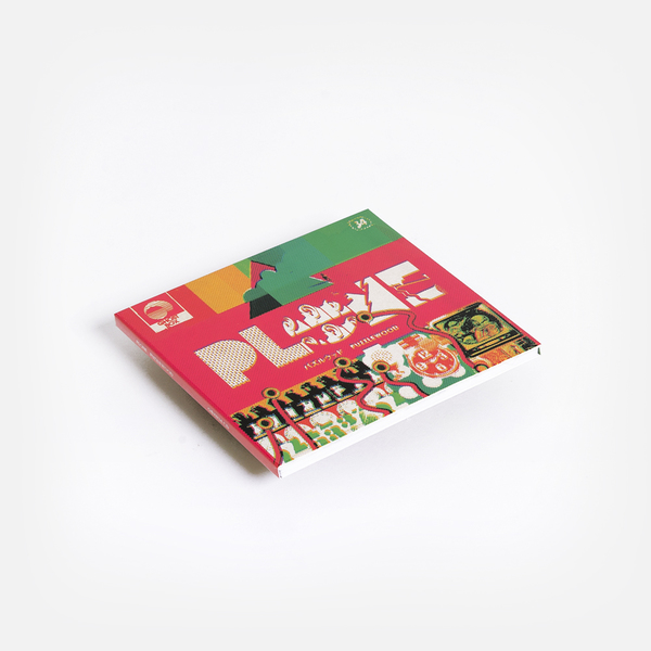 Plone cd 1
