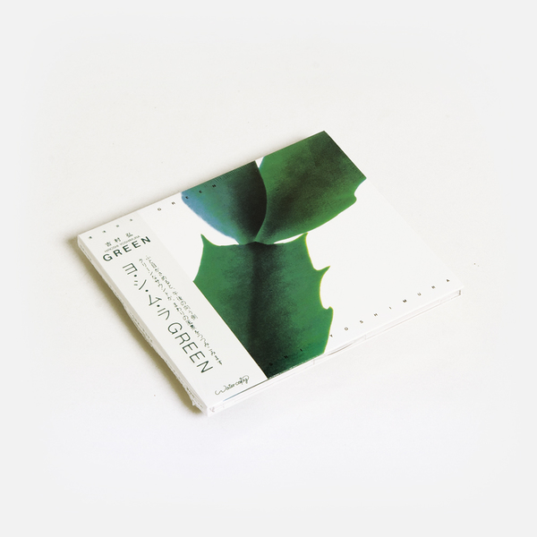 Green cd f