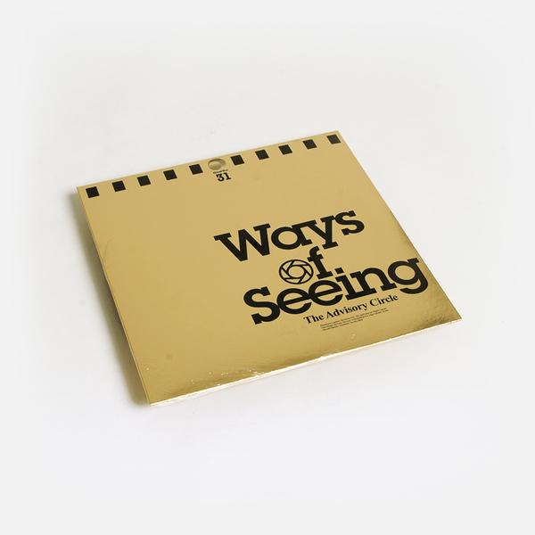 Waysofseeing f