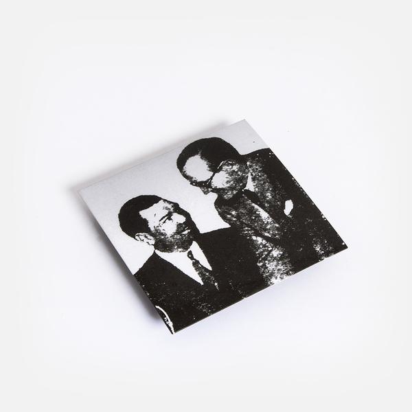 Vanity music   tape sand demos 6