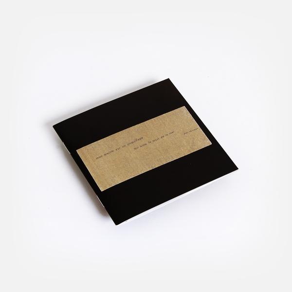 Vanity music   tape sand demos 7