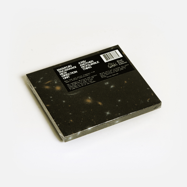 Blankforms cd f