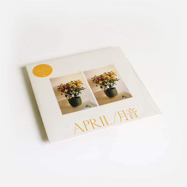 April f