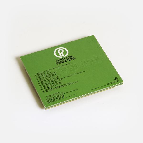 Patchcord cd b