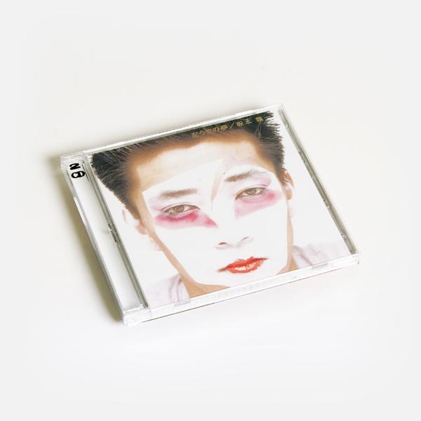 Sakamoto cd f