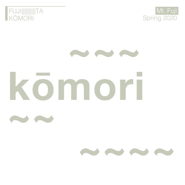 KŌMORI