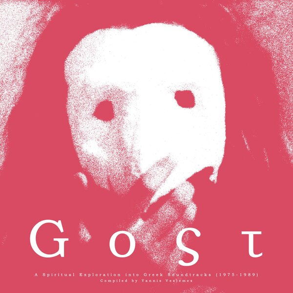 Gost cover 2000px