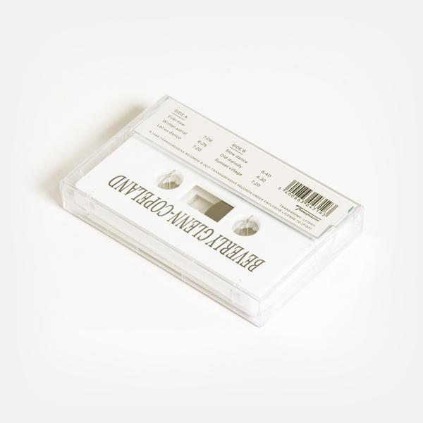 Keyboardfant tape b