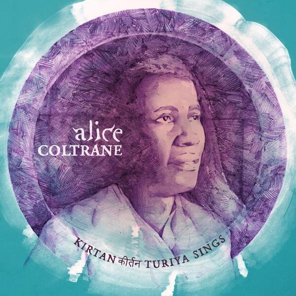 Coltrane turiya master
