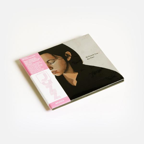 Favtune cd f