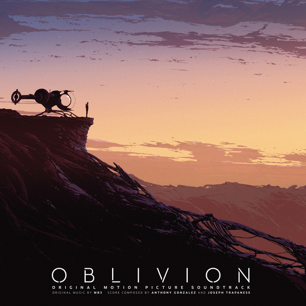 Oblivion lp cover hres